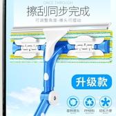 擦玻璃器雙面伸縮桿擦窗神器高樓刮水器清潔清洗刷洗窗戶工具家用 LannaS