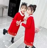 女童洋裝 女童毛衣連身裙長袖2020新款洋氣秋裝兒童裝針織公主裙子秋冬季潮 萬圣節