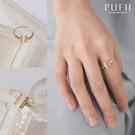限量現貨◆PUFII-戒指 可調式一字水鑽戒指- 0427 現+預 春【CP20232】