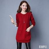 針織上衣2019新款寬鬆打底長衫中長款秋冬季長袖低領大碼韓版大款女裝毛衣 PA10882『紅袖伊人』