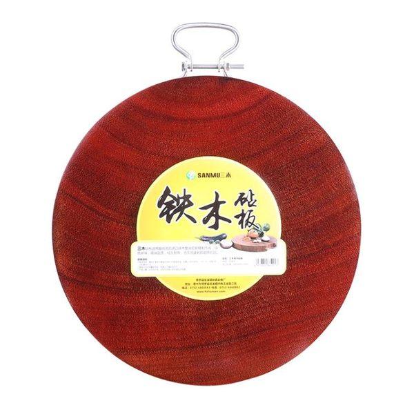 砧板 - 木砧板整木菜板實木圓形加厚大案板蜆木切菜板【快速出貨八折搶購】