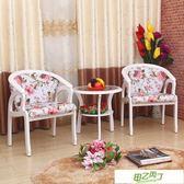歐式實木陽台桌椅三件式臥室客廳休閒洽談小茶几現代簡約單人沙發新年鉅惠