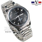 valentino coupeau范倫鐵諾 古柏 風車紋晶鑽時刻指針錶 防水手錶 男錶 學生錶 黑面x銀 V61607SAM-2