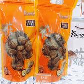 【Dorothy桃樂絲菇】冬大菇-300公克/包(含運)