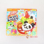 日本零食手作Kracie_知育果子快樂DIY手作便當29g【0216零食團購】4901551353958