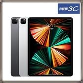 ~請勿選擇超商付款~ iPad Pro 11吋 512G WiFi