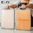 西子千束菜板家用抗菌防霉實木占板不銹鋼切菜板廚房砧板整竹案板 小時光生活館