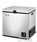 sast車載冰箱壓縮機制冷車家兩用12/24V汽車貨車冷凍冷藏小型冰櫃 QM 依凡卡時尚