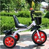 兒童三輪車腳踏車小孩單車1-3-6歲手推車男女玩具童車寶寶自行車WY