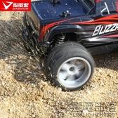 遙控賽車rc高速遙控玩具車男孩可充電無線遙控汽車越野車兒童玩具