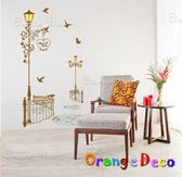 壁貼【橘果設計】街道路燈 DIY組合壁貼/牆貼/壁紙/客廳臥室浴室幼稚園室內設計裝潢