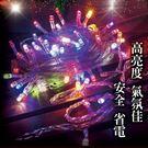Loxin 閃彩聖誕燈 恆亮 閃爍 防水LED燈 6公尺40燈 電池式 聖誕佈置 節慶裝飾 氣氛燈 燈串【SD1406】