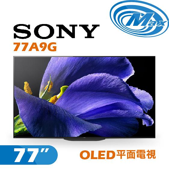 【麥士音響】SONY 索尼 KD-77A9G | 77吋 OLED電視 | 77A9G