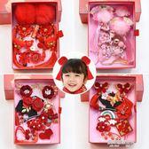 兒童發飾毛球流蘇新年頭飾中國風旗袍唐女童裝格格過年發夾套裝  凱斯盾數位3c