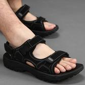 皮涼鞋男士沙灘鞋2019新品夏拖鞋學生運動戶外潮流大呎碼休閒鞋