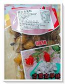 古意古早味 茶葉梅 (順泰/600g/包) 懷舊零食 另 化核應子 紫蘇梅 無籽黑橄欖 辣橄欖 甘草橄欖 蜜餞