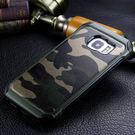 King*Shop~三星s7手機殼三星s7edge手機殼曲面屏防摔迷彩矽膠軟硬保護套潮男