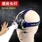 快速出貨強光遠射感應頭燈戶外夜釣照明充電T6頭戴式伸縮變焦V9大功率頭燈