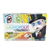 【孩之寶Hasbro】桌遊大富翁 MONOPOLY 地產大亨 千禧世代版