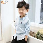 童裝秋裝男童長袖襯衫2018新款兒童中大童襯衣男孩打底衫春秋上衣