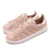adidas 休閒鞋 Campus W 粉紅 白 金標 麂皮 女鞋 經典款 百搭款 運動鞋【PUMP306】 B37938