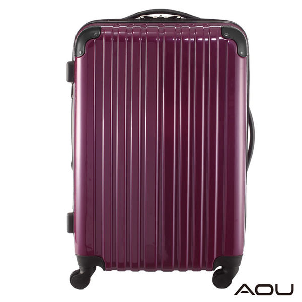 AOU 20吋 YKK防爆拉鍊TSA海關鎖鏡面硬殼登機箱(紫)90-016C