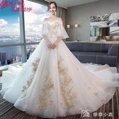 婚紗一字肩喇叭袖拖尾新娘婚紗禮服蕾絲森系顯瘦  娜娜小屋
