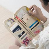 旅行護照包多功能證件袋護照夾證件包旅游收納包機票夾保護套 童趣潮品