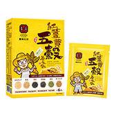 豐滿生技~紅薑黃五穀養生飲(25公克×6包/盒) ×6盒~特惠中~