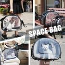 貓包外出便攜裝貓咪寵物透明背包太空艙狗狗貓籠子雙肩透氣貓書包 樂活生活館