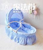 嬰兒搖籃睡籃車載提籃便攜式手提籃新生兒寶寶搖搖床嬰兒籃 魔法街