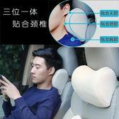 汽車靠枕棉靠枕座椅頸椎枕頭一對四季通用車內車載車用護頸枕 igo街頭潮人