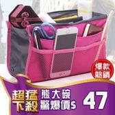 多功能雙拉鍊收納包 手提式包中包袋中袋收納包