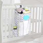 嬰兒床掛袋床頭收納袋尿不濕收納神器兒童床邊尿包儲物掛袋掛 【快速出貨】