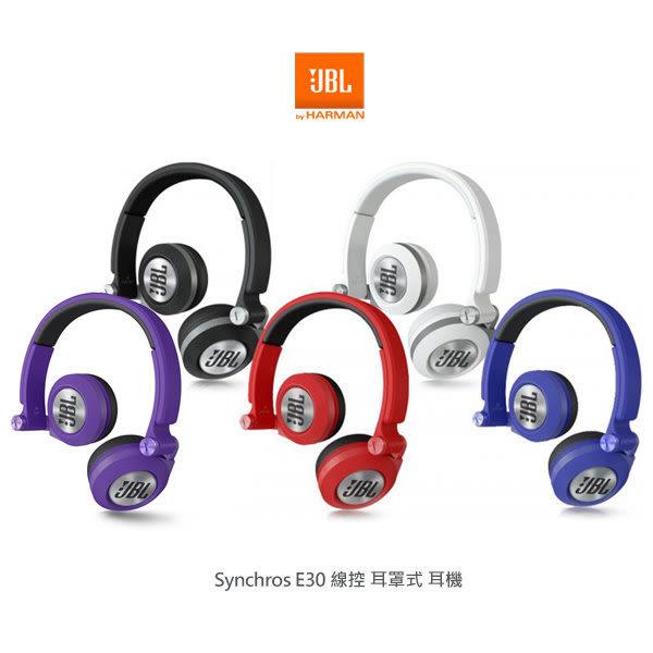 【現貨】JBL Synchros E30 高傳真耳罩式耳機 可線控 可拆卸線材 / 黑色
