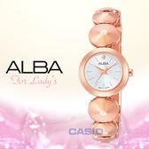 ALBA 雅柏 手錶專賣店   AH8358X1 石英女錶 不鏽鋼錶帶 防水30米 全新品 保固一年 開發票