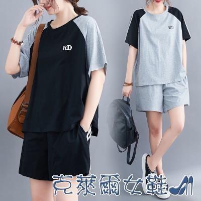 短袖套裝 2021夏季新款套裝女加肥加大胖mm大碼寬鬆顯瘦短袖休閒運動兩件套 快速出貨