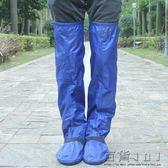 『618好康又一發』過膝加厚底防沙防水防超長雨鞋套高筒幫摩托車雨天防滑雨靴套男女