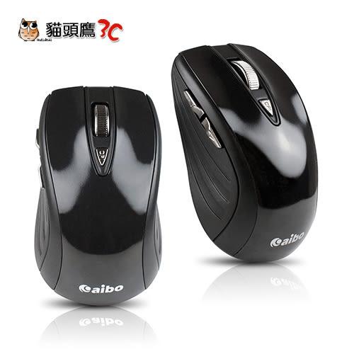 【貓頭鷹3C】aibo KA83 無線達人 2.4G高解析光學滑鼠[LY-ENMSKA83]