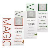韓國 Skin Magic 奇蹟粉刺皂 100g ◆86小舖 ◆
