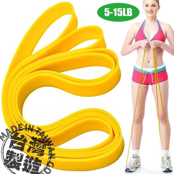 台灣製15磅乳膠阻力繩.大環狀伸展帶瑜珈帶擴胸器.舉重量訓練復健輔助.健身器材推薦哪裡買TRX-1