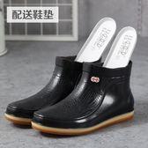 男士雨鞋短筒水鞋低幫廚房防滑防水耐磨工作膠鞋洗車釣魚雨靴  莉卡嚴選