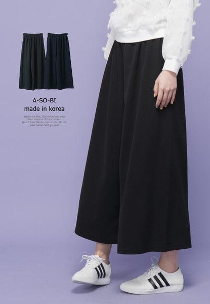 A-SO-BI正韓-歐美部落客推薦-壓紋棉寬褲裙【R70533-04】