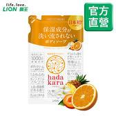 【LION 獅王】 肌潤保濕沐浴乳補充包-橙果花園 (360ml x6入)