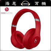 【海恩特價 ing】美國 Beats Studio3 Wireless 藍牙無線耳機 紅色 公司貨 贈原廠保溫瓶-送完為止