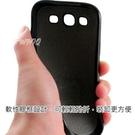 gamax Samsung i9300 Galaxy S3 時尚交織紋系列 保護殼◆贈送!專用型冰沙保護殼◆