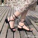 纏繞涼鞋女仙女風2020新款夏季韓版網紅粗跟交叉綁帶一字羅馬鞋子 范思蓮恩