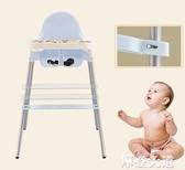 寶寶餐椅多功能兒童餐桌椅子嬰兒學坐可折疊便攜式用吃飯座椅QM『摩登大道』