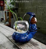 小型魚缸陶瓷流水加濕器辦公室家居裝飾金魚玻璃風水招財擺件創意 英雄聯盟