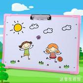 寫字板  兒童畫板家用磁性小黑板嬰幼學習寫字板寶寶玩具便攜式支架白板 KB9503【歐爸生活館】